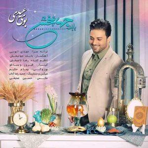 دانلود آهنگ بابک جهانبخش به نام بوی عیدی
