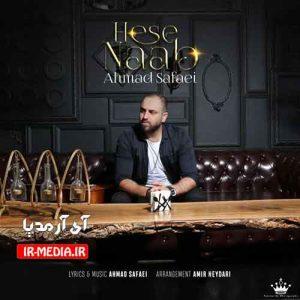 دانلود آهنگ احمد صفایی به نام حس ناب