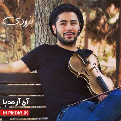 دانلود آهنگ محمدرضا زارعی به نام تنهام نزار