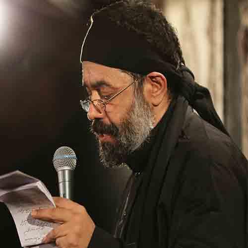 دانلود مداحی حاج محمود کریمی 97