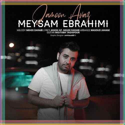 دانلود آهنگ حالمو ببین بیا سراغمو بگیر میثم ابراهیمی