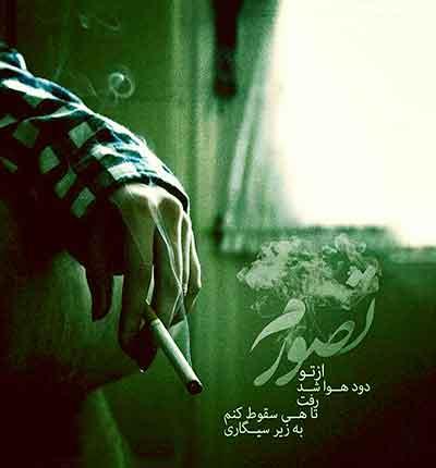 دانلود آهنگ کردی امشو و یادت دواره از مهرداد کاظمی