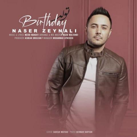 دانلود آهنگ تولد از ناصر زینلی