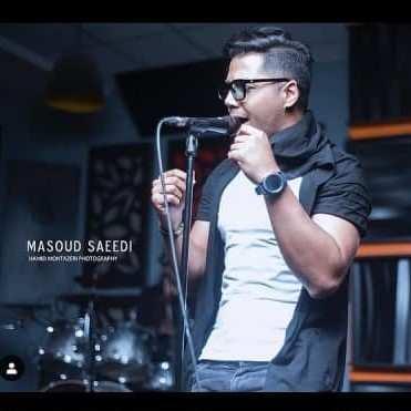 دانلود آهنگ منتظرت میمونم از مسعود سعیدی