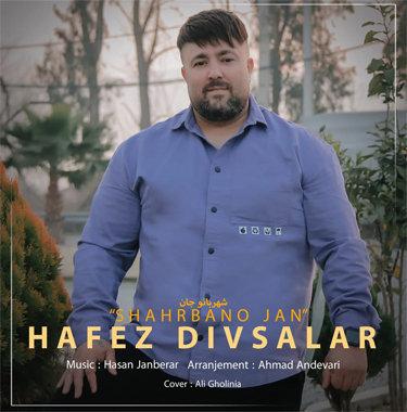دانلود آهنگ مازندرانیشهربانو جان از حافظ دیوسالار