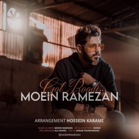 دانلود آهنگ گل بودی از معین رمضان