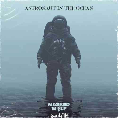 دانلود آهنگ astronaut in the ocean