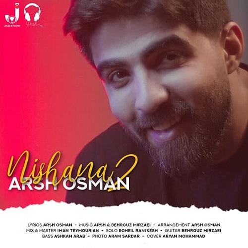 دانلود آهنگ آرش عثمان نیشانه ۲
